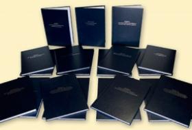 Книги и журналы учёта